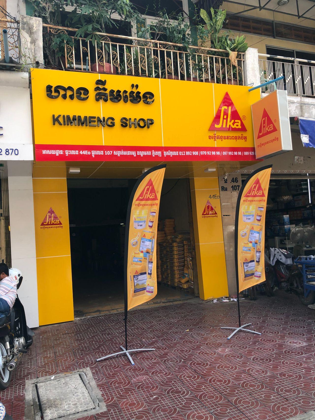Kimmeng Shop
