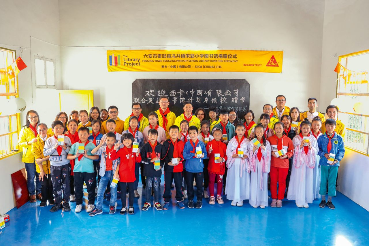 Community Engagement in China