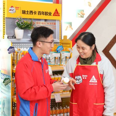 Shop-in-shop concept in China