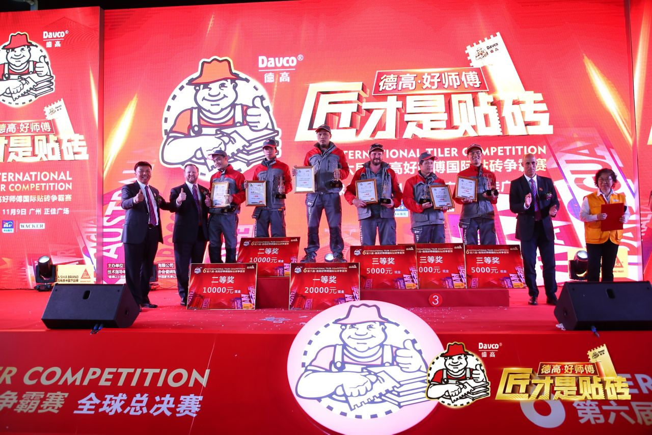 Winners of world tiler competition
