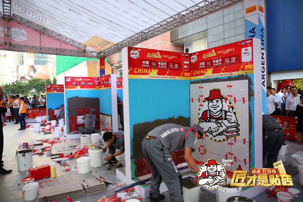 World tiler competition in Guangzhou