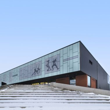 The building of Kokkola Campus in Finland