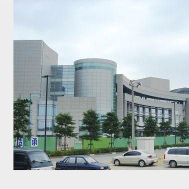 Chang Cung Health Facade