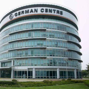 German Centre Shanghai China