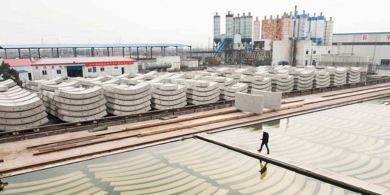 Nanjing Metro Company