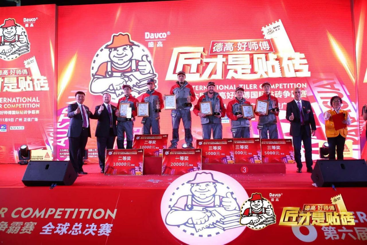 International tiler contest in Guangzhou, China, in November 2019