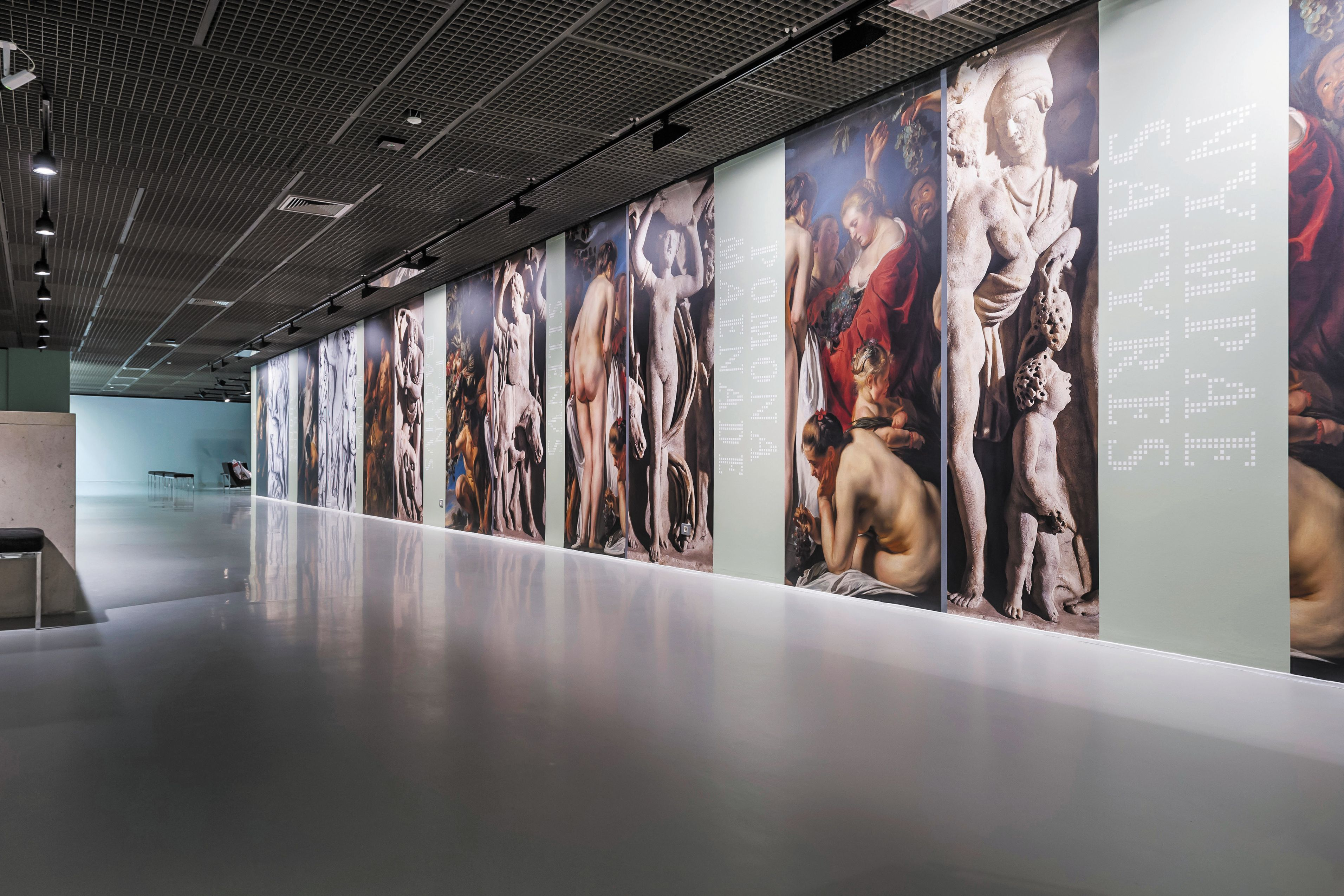 Floor of the Royal Museums of Fine Arts in Brussels, Belgium