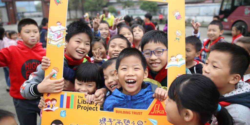 儿童学校图书馆中国