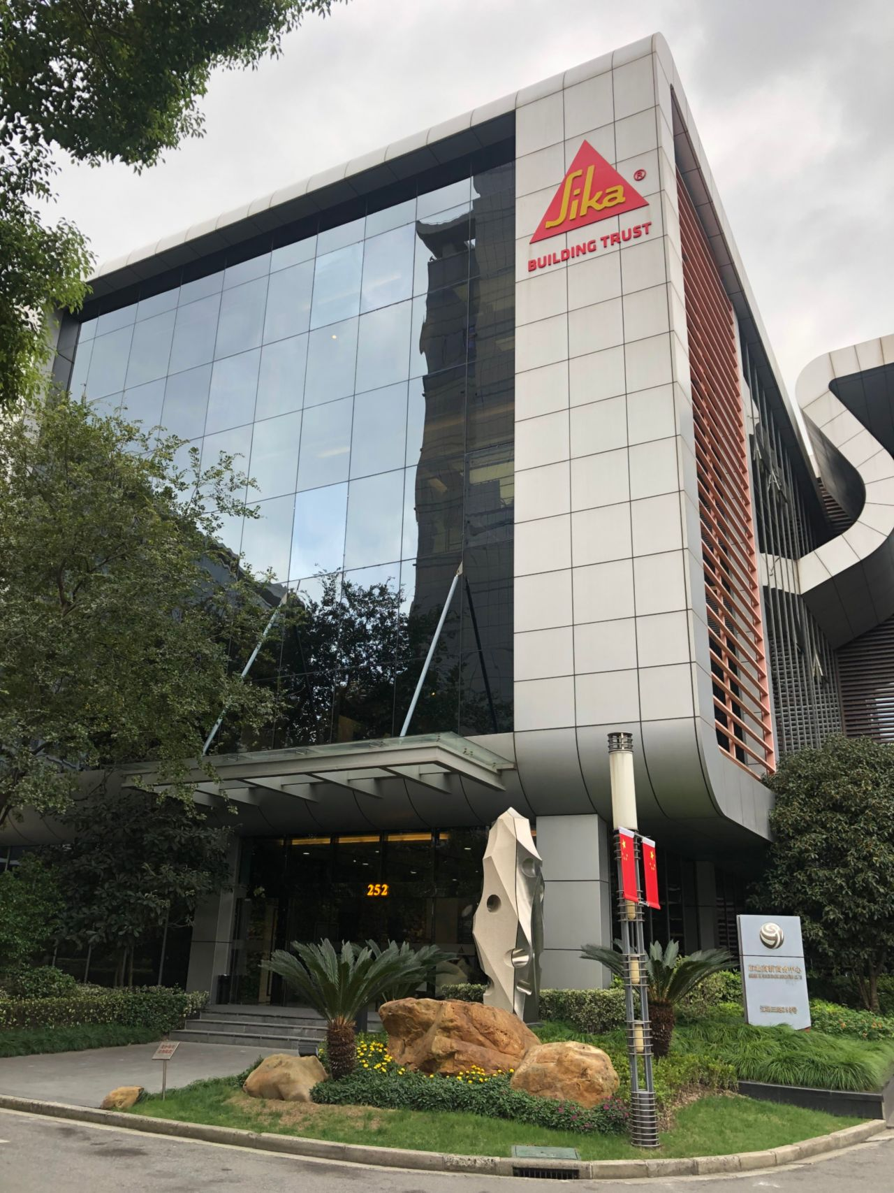 Outside view of Sika building