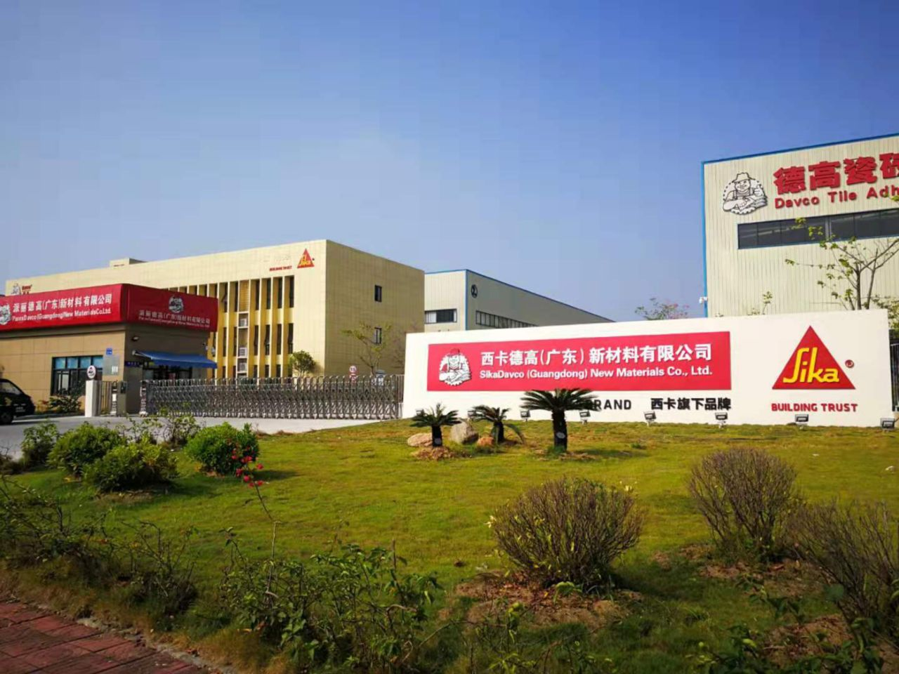 Outside view of Sika Davco plant in Guangzhou