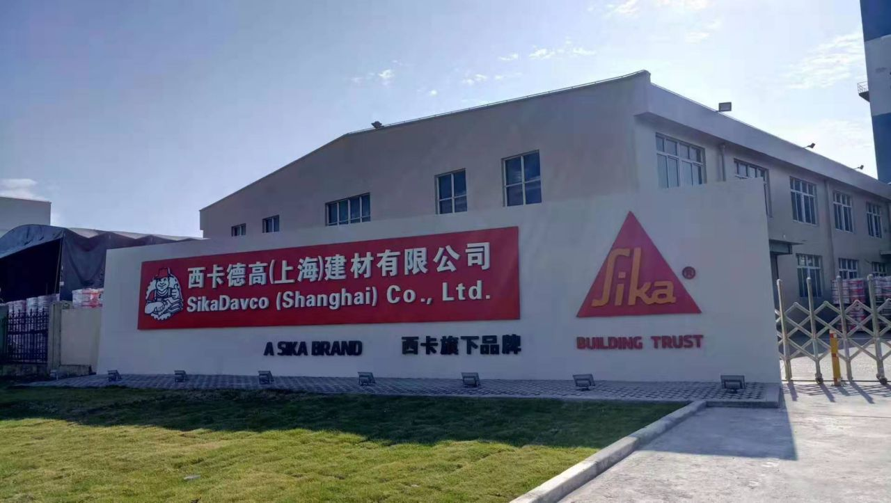 Outside view of Sika Davco plant in Shanghai