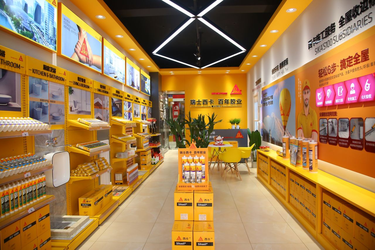 Sika store in China