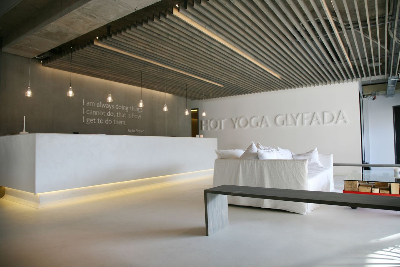 Joogastudion lattia, Kreikka
