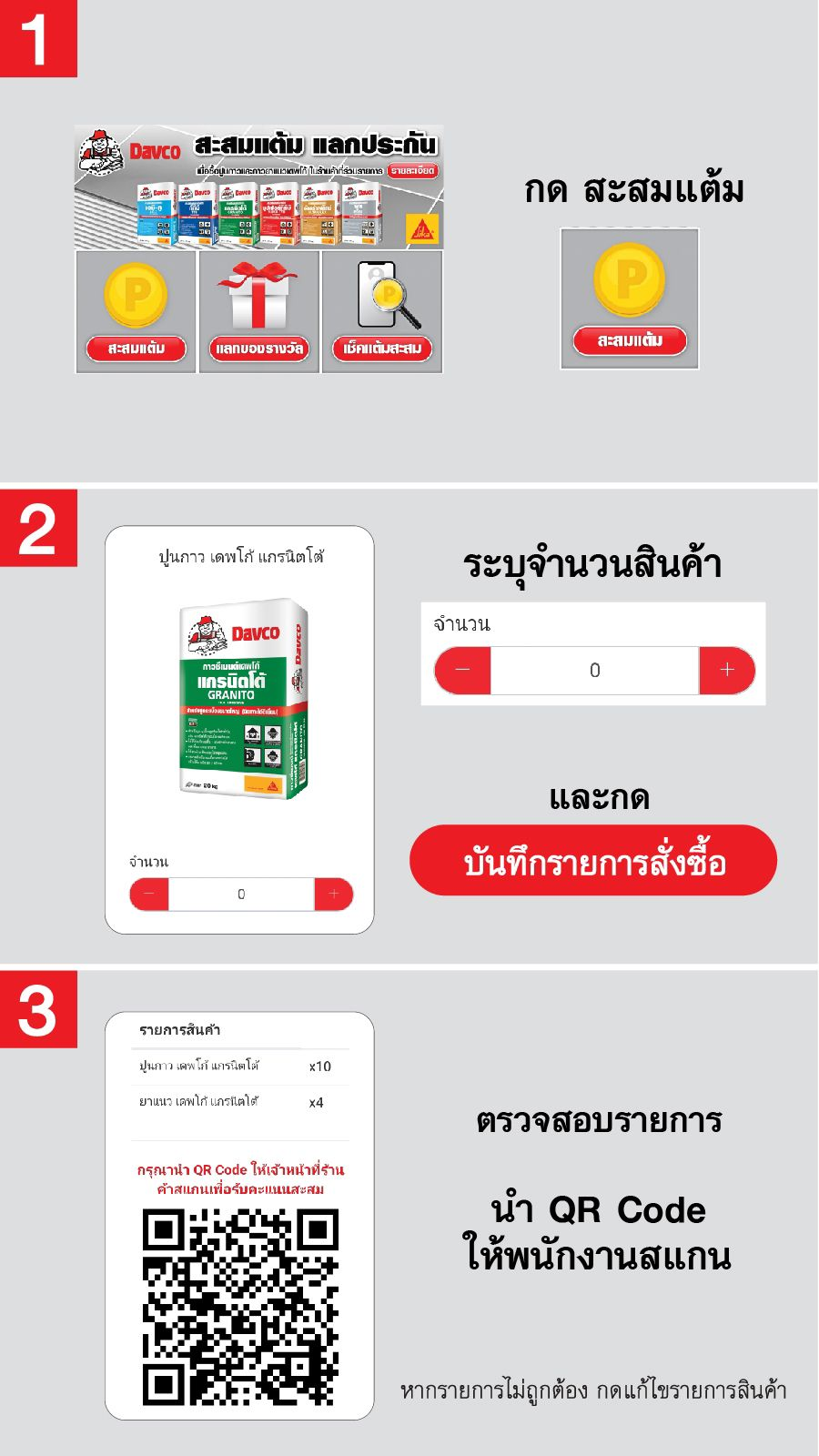 Collect Point Tile adhesive Campaign