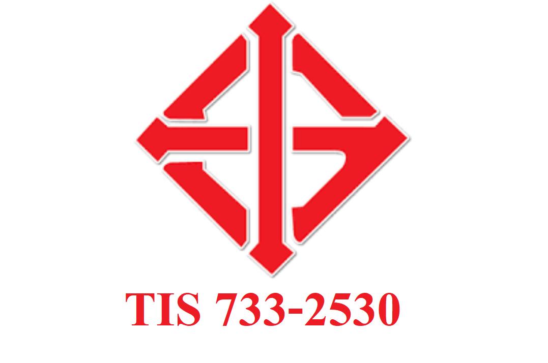 Certificate logo TIS-733-2530-chemical admixture
