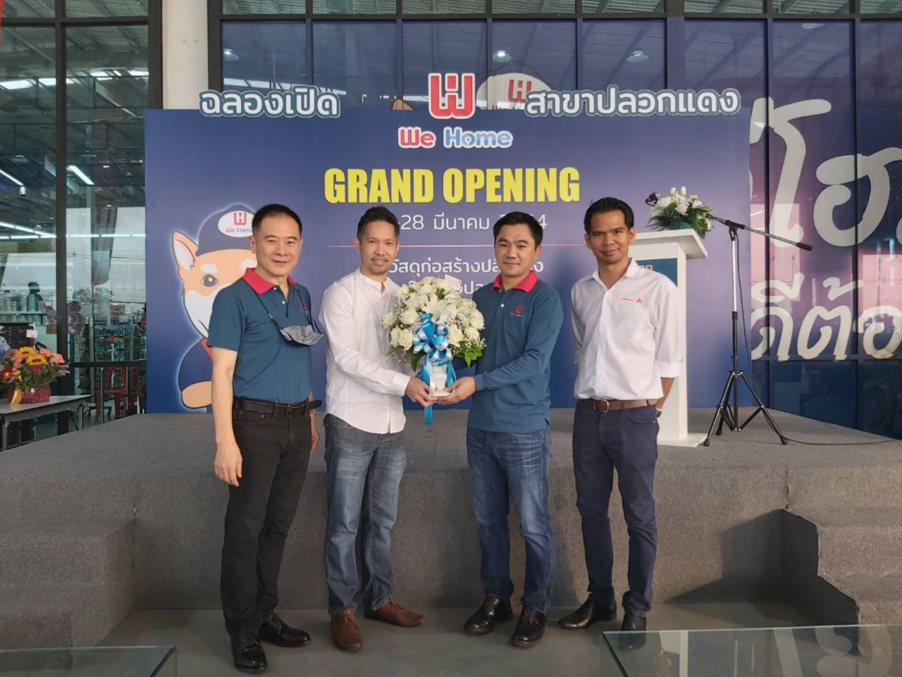Sika Thailand join grand opening we home pluak daeng