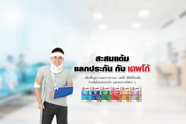 tile adhesive campaign